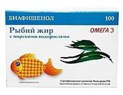 Рыбий жир в капсулах в ассортименте
