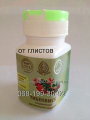 Тибеквиск:растительный комплекс от глистов.Тibemed